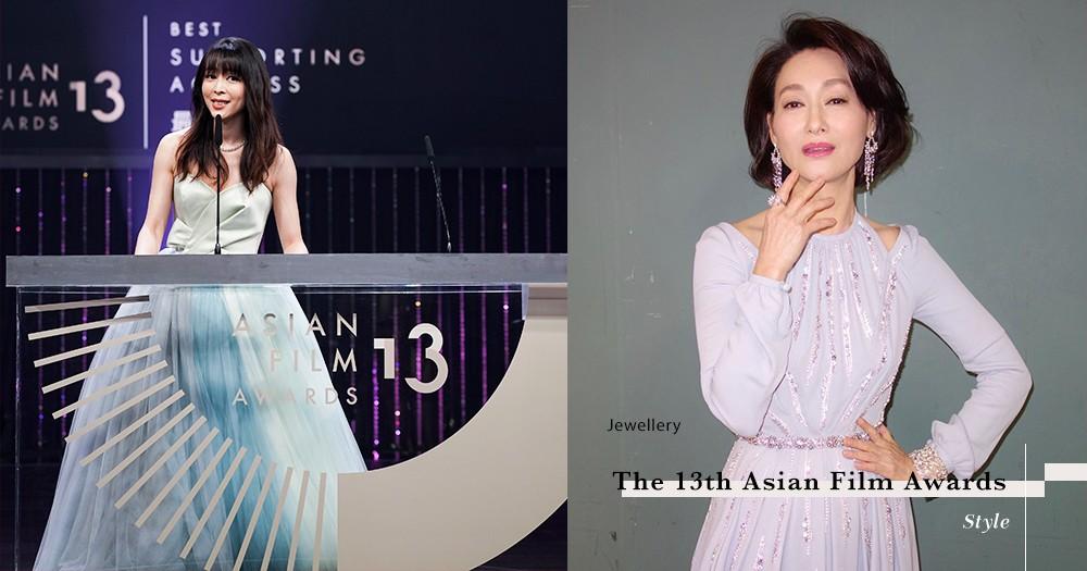 【第十三屆亞洲電影頒獎禮】女星匯聚一堂,仙氣迫人的她竟然自稱:陪跑慣了!