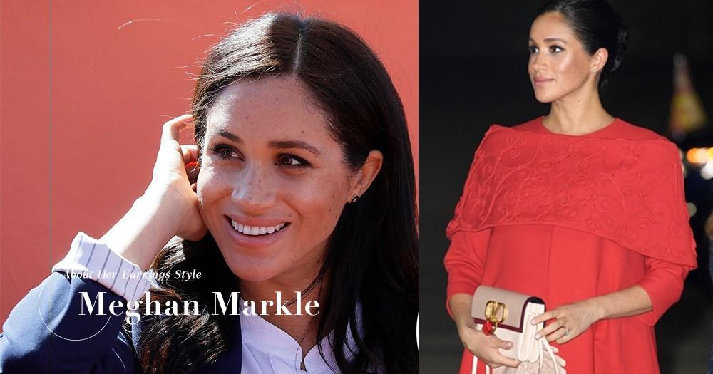 梅根王妃最愛戴耳環,到底她私下飾物是什麼品牌?