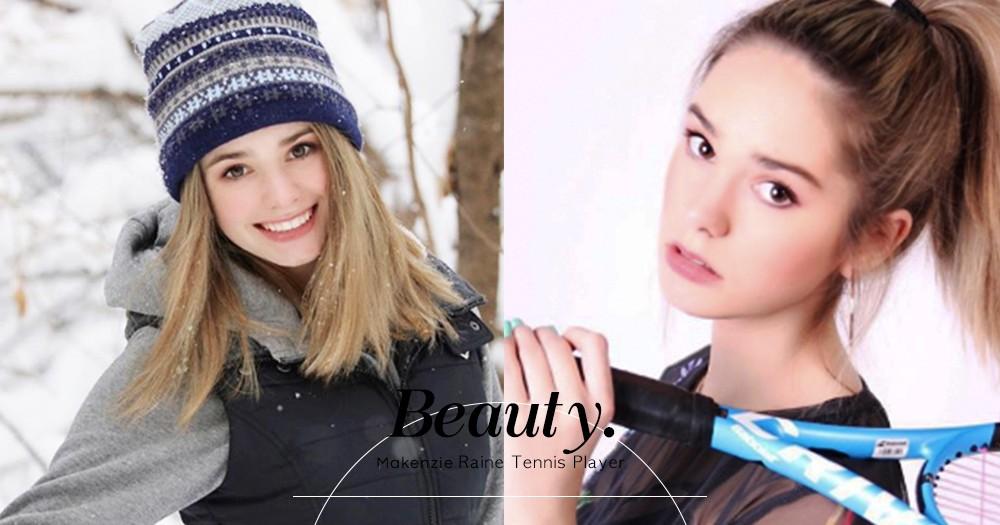 憑逆天顏值迅速走紅全美,14歲甜美陽光網球美少女:李小龍是我的偶像