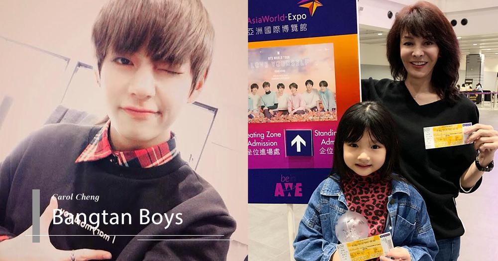 追星無分年齡!Do姐化身迷妹孖陸永7歲女兒支持韓星演唱會 超有少女心!