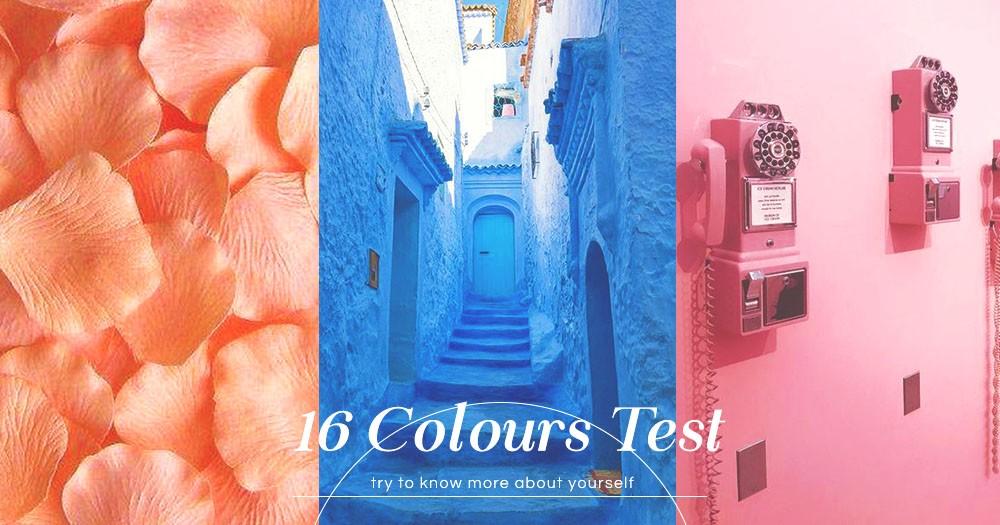日本瘋傳性格測驗:超簡單16色喜好 瞬間助你了解自己~網民驚呼「竟然全中!」