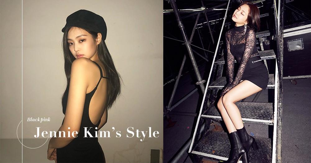 學Blackpink Jennie穿搭術,嬌小身形全靠它打造成170的視覺感!