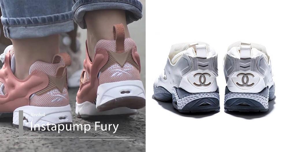 那雙吸引Chanel合作的球鞋!今年最不可忽視的復刻版本!