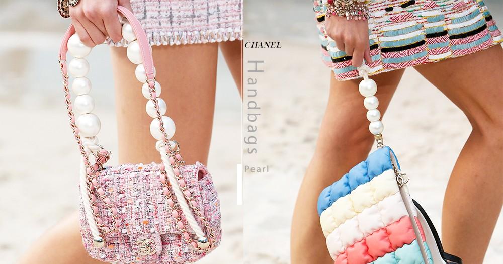 一揹上它就增仙氣和優雅感!這個CHANEL珍珠手袋超好看!