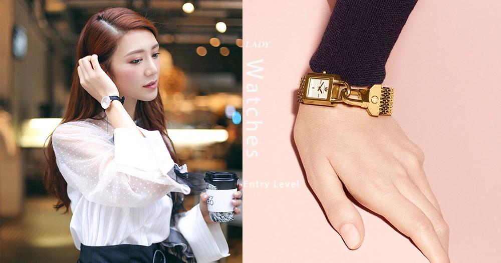 美觀又實用,價錢還很親民!女生都要擁有一枚日夜兩用的腕錶!
