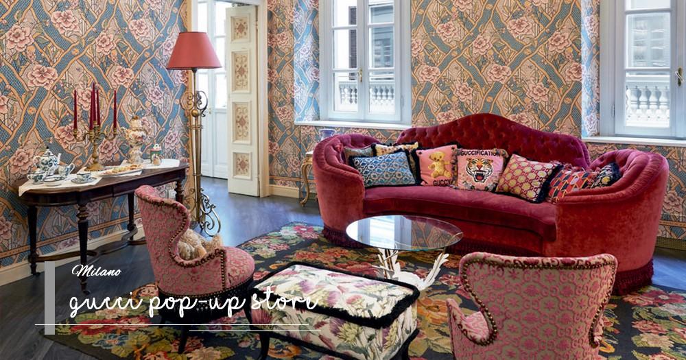 全球獨家米蘭限定店:窺探Alessandro Michele的傢俱世界!