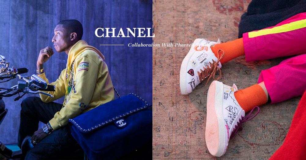 Karl Lagerfeld最後的合作!CHANEL Pharrell系列正式推出!