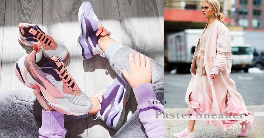 讓女生們心動!今個春天就要入手這些粉裸色波鞋