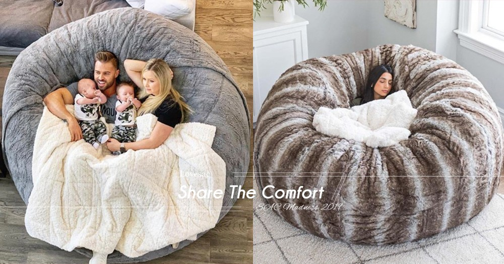 給自己一個最舒適的空間!疲累時最需要的巨型「豆袋沙發」:躺在上面10秒即入睡