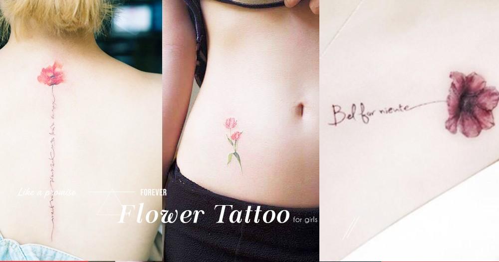 像是一個一生的承諾:女生最愛的12款碎花紋身,給身上留下一個簡約記號