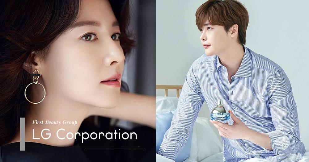 不務正業的LG集團?原來當初是韓國首家國內生產化妝品公司?