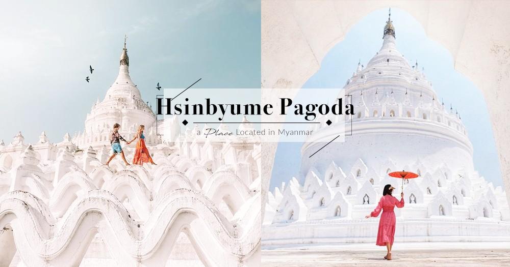 被稱之為世界中心,亞洲超浪漫之地:緬甸最優雅的全白色欣畢梅佛塔
