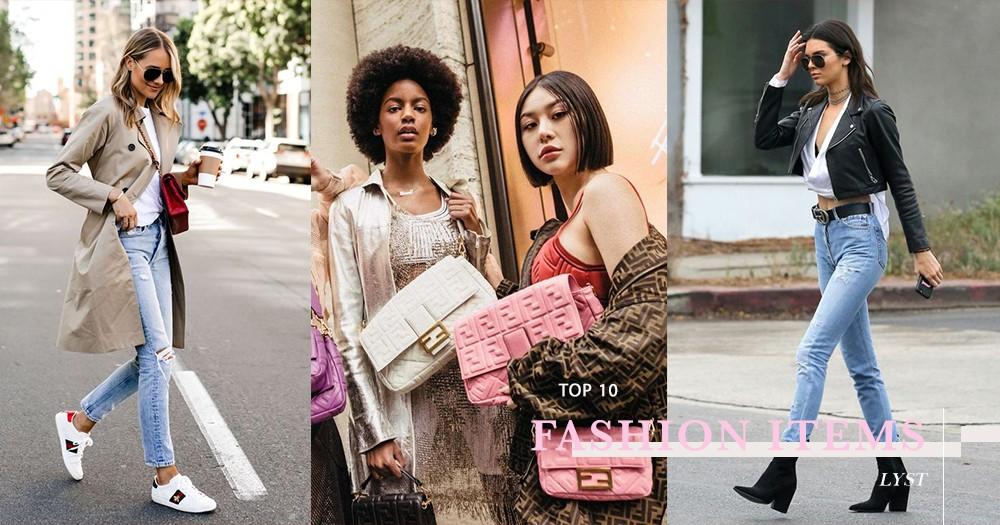 2019上半年度的奢侈品銷售排行榜出爐了!你手上有這些單品嗎?