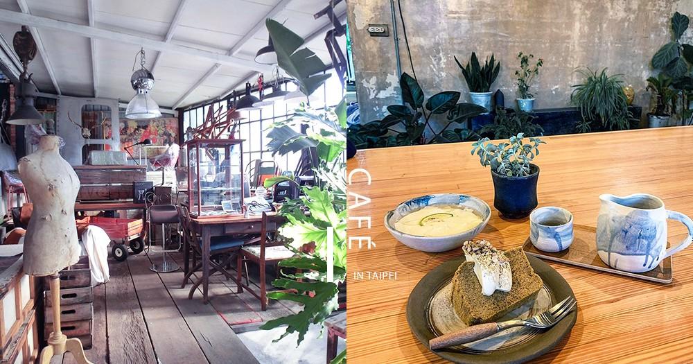 台北必訪咖啡店,帶你走進不一樣的打卡秘境!