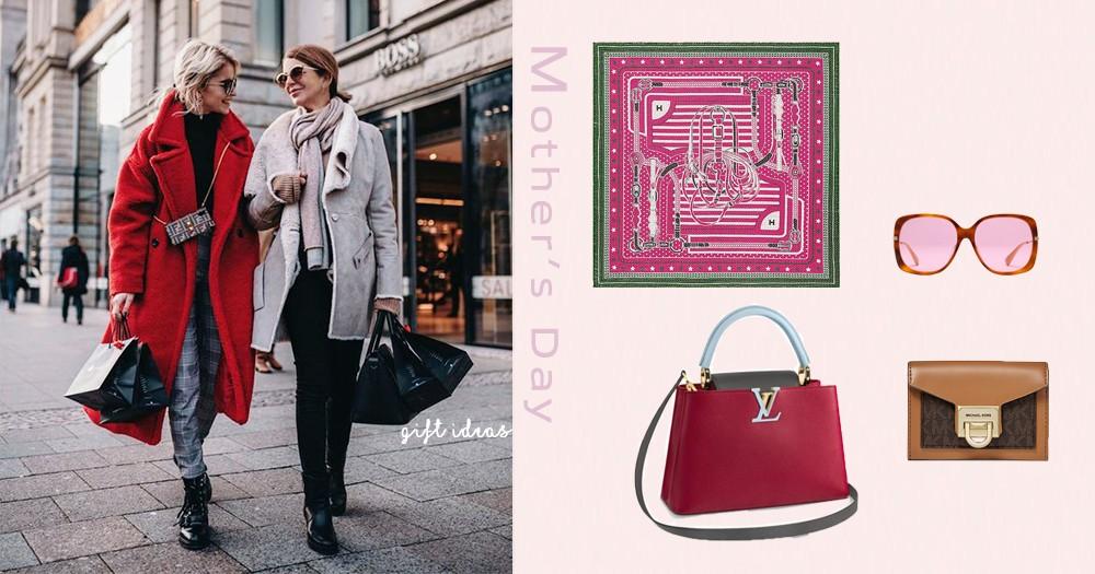 【母親節精選禮物2】時尚又體貼之選,有銀包、手袋、絲巾!