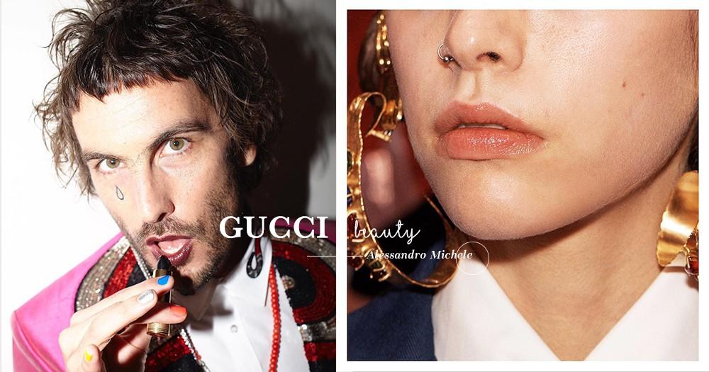 大膽創新!GUCCI最新唇膏系列竟以男士為廣告主角?