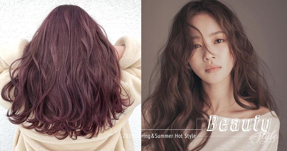 每個女生都想擁有一把矚目的秀髮,為你推介5款春夏季人氣髮色,讓人眼前一亮