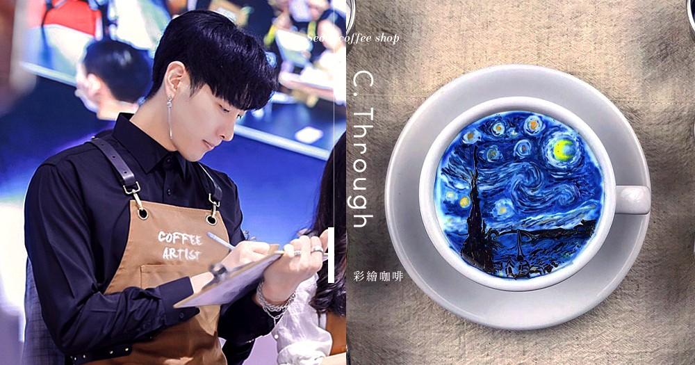 來一場視覺饗宴:首爾人氣神級彩繪咖啡店「眼睛與味蕾雙重享受!」