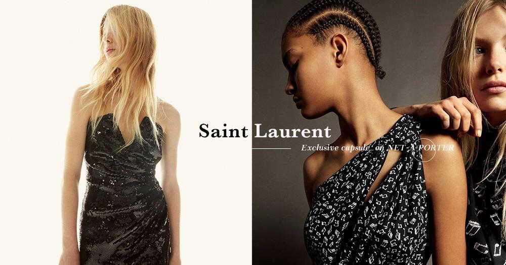 叛逆的誘惑!Net A Porter與Saint Laurent推出獨家系列