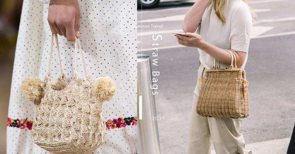夏日曝光最高的手袋!藤織包再次讓人瘋狂購買