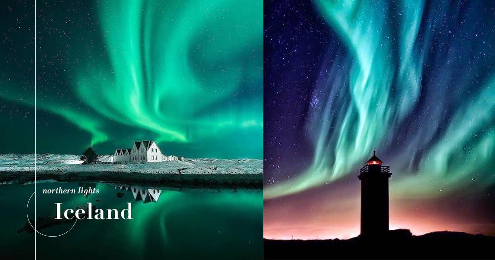 天空的神祕盛宴:跟深愛的人到訪冰島 親身一睹浪漫極光