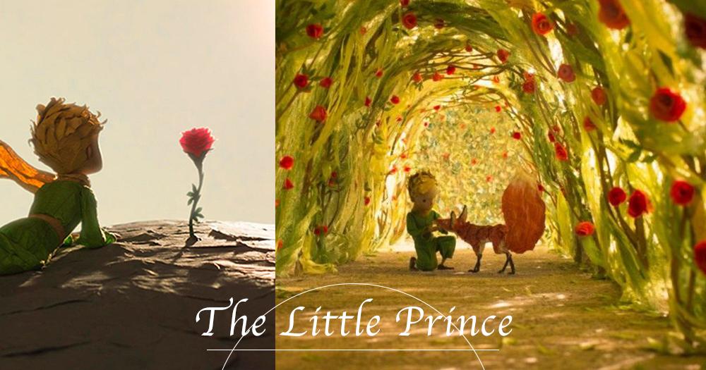 成長的唏噓:「你忘了自己曾經是個小孩」8句小王子經典語錄