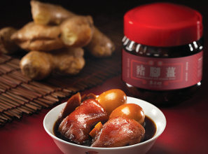 Tsui Hang Village – Pork Knuckle and Ginger Stew Voucher