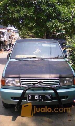 harga dijual cepat mobil kijang lgx tahun 1997 automatic Jualo.com
