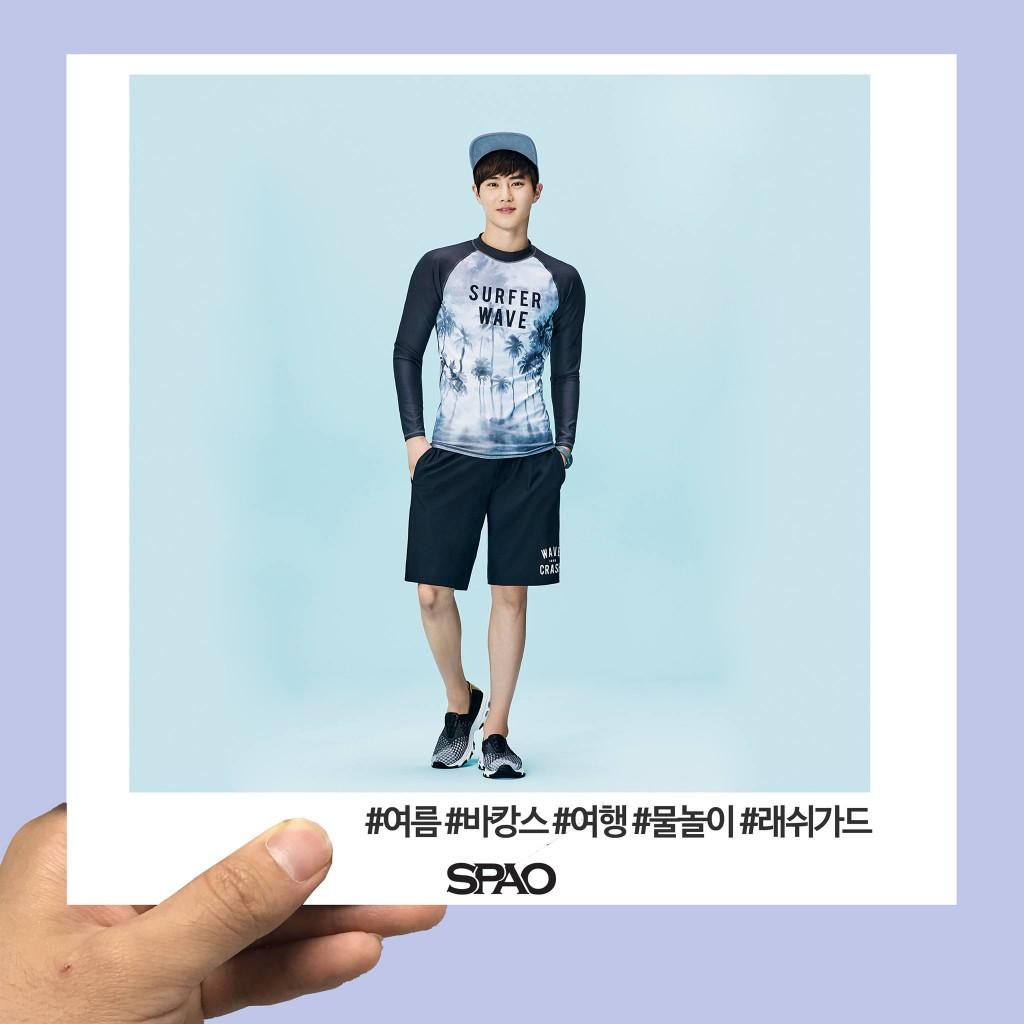 EXO swimming suit 2