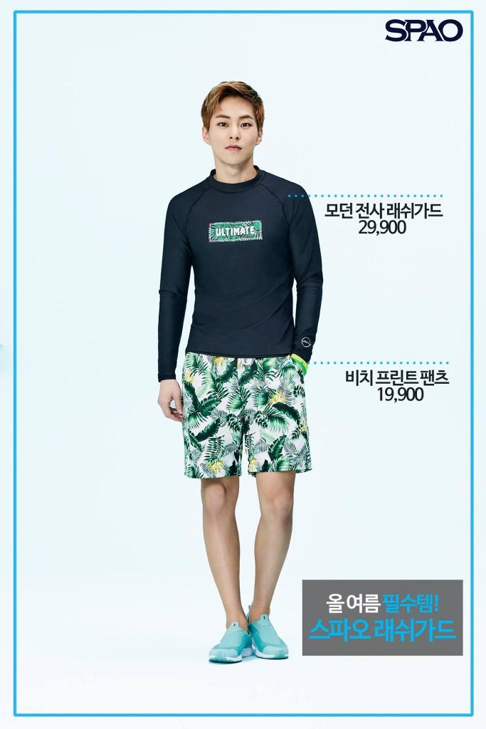 EXO swimming suit