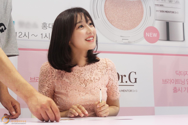 kimjiwon-drg-fansign-