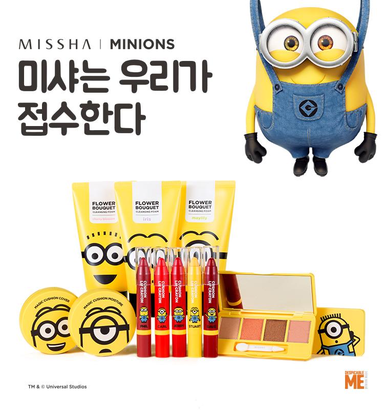 MISSHA MINIONS 2