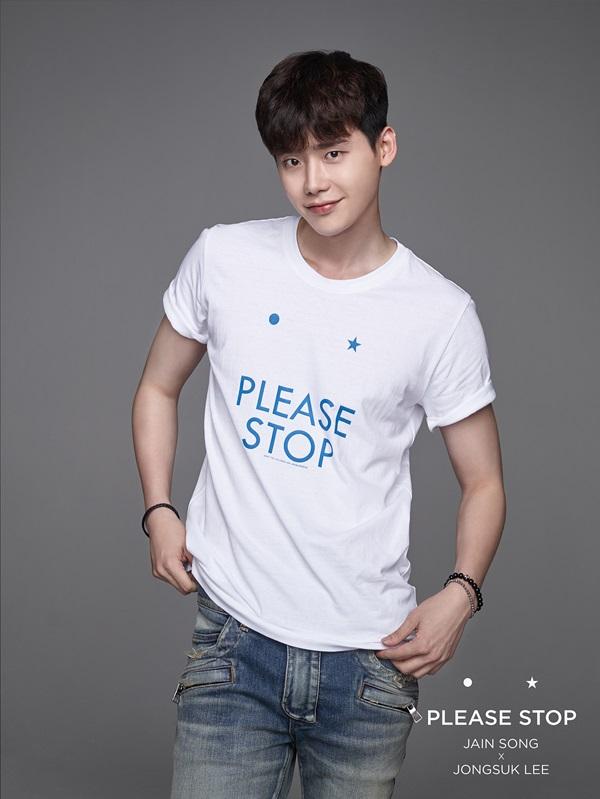 leejongsuk please stop