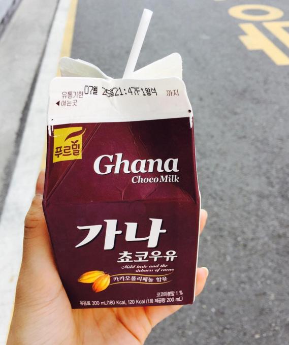 7-chocolate-milk-
