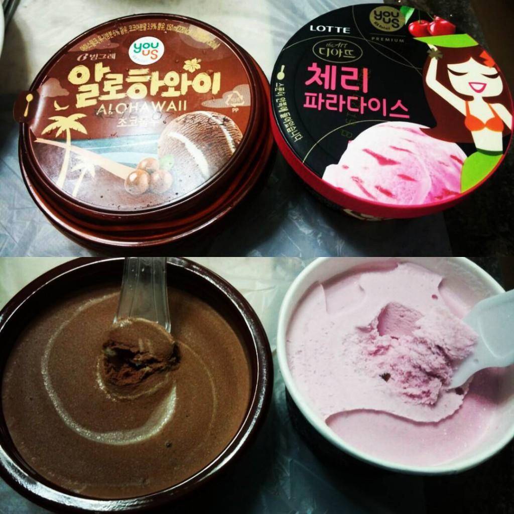 gs25 icecream 5
