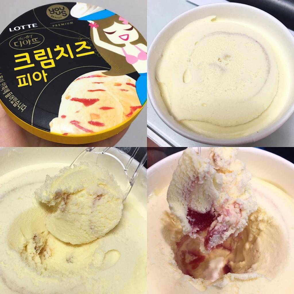 gs25 icecream 6