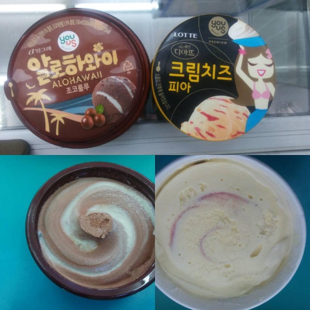 gs25 icecream 10