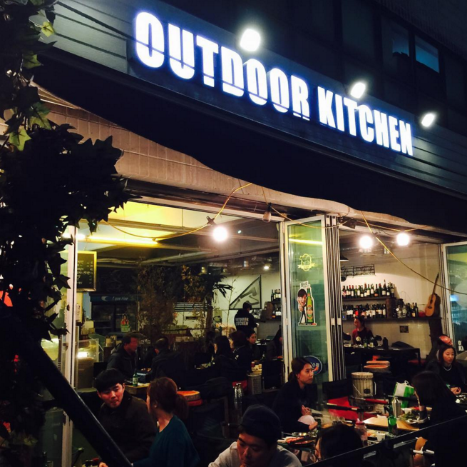 outdoorkitchen-
