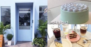 文青最愛~超療癒的寧靜藍cafe!拍下一張張文藝小清新照片!