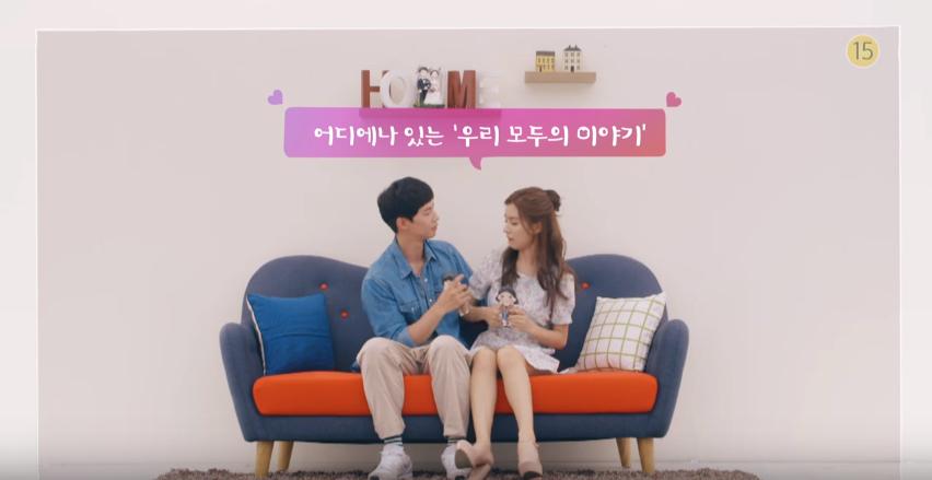 Kim So-eun Song Jae Lim