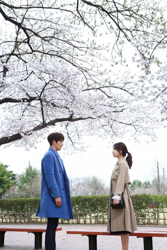 Uncontrollably Fond ep18 2