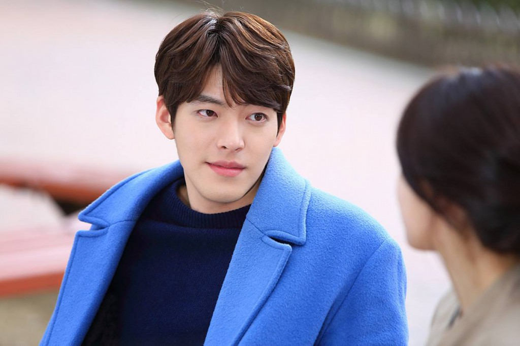Uncontrollably Fond ep18 3