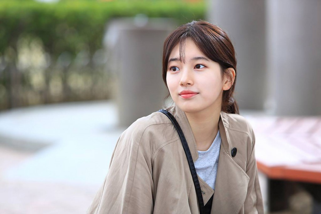 Uncontrollably Fond ep18 4