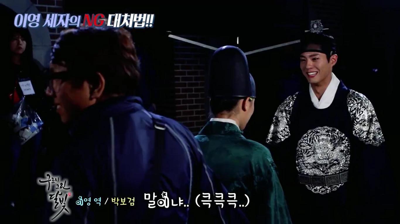 love-in-moonlight-making-of-ep5