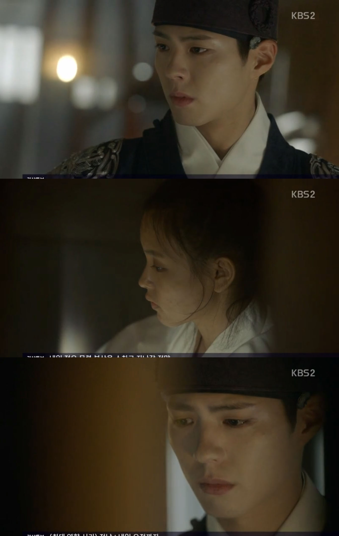 love-in-the-moonlight-ep14