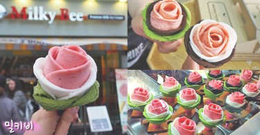 充滿少女心的夢幻冰淇淋~明洞Milky Bee玫瑰冰淇淋!