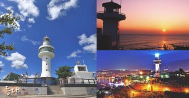 一輩子一定要看一次~韓國3個絕美燈塔景色!