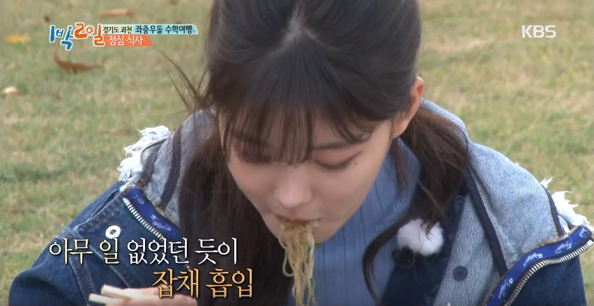1days2night-kimyoojung outfit