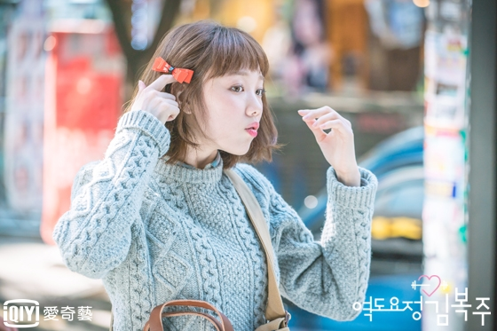 weightlifting-fairy Lee Sung-kyung 3