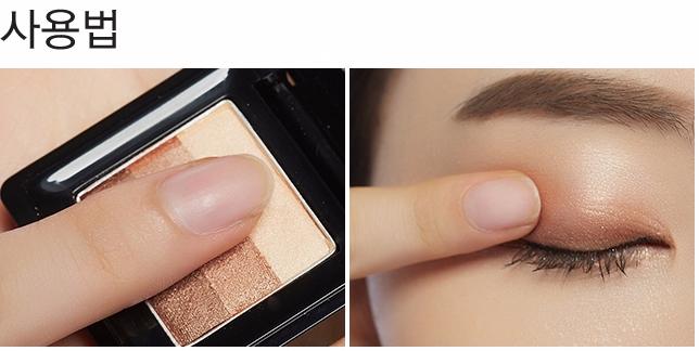 missha eye shadow
